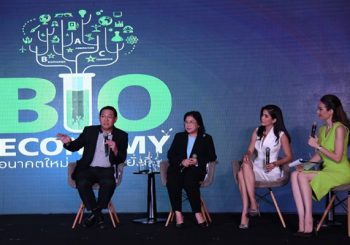 Bioeconomy of the Thai